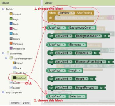 listviewBlock