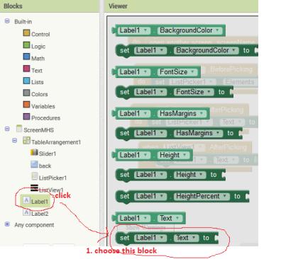 listviewBlockText